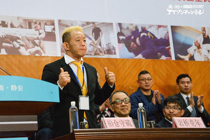 2016年 上海に柔術の大会を開催
